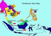 東盟與東南亞在名稱含義上有什麼不同?