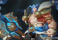 王者榮耀:最強戰士大洗牌!盤古墊底,呂布鎧齊名,第1卻非典韋