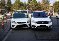 汽車保險其實買這4種就行了,其他都是浪費錢,幸好聽了師傅說