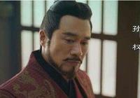 自己的軍隊已經佔領了湖南省,劉備為何還要向孫權借荊州?