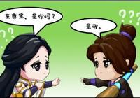 王者榮耀:孫悟空到底對露娜做了什麼讓露娜這麼報復他