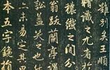 蘭亭十三跋 元至大三年,趙孟頫奉詔自吳興乘舟北上大都