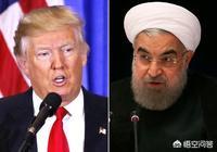 美國開始呼籲伊朗重回談判桌,為什麼伊朗不願意,非要和美國對抗到底?