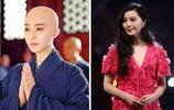 四位女星光頭的照片,楊冪逼真、趙薇大眼呆萌、范冰冰像滷蛋?