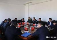 市委副書記李兆宇組織召開十九大養老場所消防安保工作會