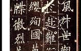 看了歐陽詢寫的這些字,才知道什麼是真正的書法高手!