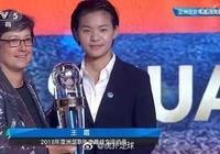 王霜當選亞洲足球小姐 王霜簡介資料照片戰績 世界對王霜的評價