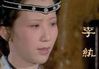 紅樓夢裡李紈為什麼不肯拿錢救巧姐?她真的是不積陰騭的守財奴嗎?