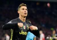 為什麼近幾年的足球巨星多是邊鋒而不是中鋒(比如梅西,C羅,內馬爾等)?