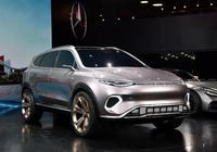 中國第一個新能源汽車品牌,虧損26億後捲土重來,推出全新概念車