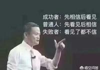 現在的中國企業家排名榜,應該怎麼排?第一是誰?