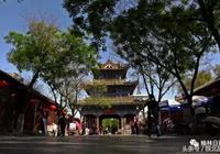 榆林老街發展建議(二):榆林老城旅遊發展淺見
