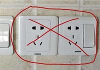 裝修工人建議你:五孔插座該扔了,現在流行這樣裝,現在知道不晚