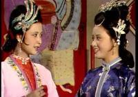 紅樓夢中人:尤二姐終究沒有逃過王熙鳳的毒手