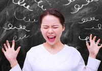 心理學家:這四個神奇的方法,讓你遠離焦慮的情緒煩惱