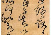 清代 王鐸 書法作品釋義
