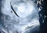 天下霸唱天坑鷹獵版權已售,裡面有尋龍訣裡耗資1億的大怪物!