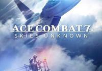 《皇牌空戰7》圖文評測:十年不見,碧藍的天空