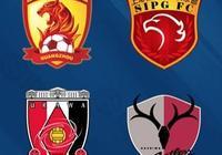 K聯賽全軍覆沒!亞冠東亞區四強:恆大、上港、浦和、鹿島