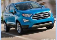 福特全新小型SUV即將來襲!溜背外觀+三種動力可選