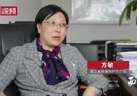 對話浙江環保廳廳長(中):2016年美麗浙江建設成效顯著