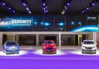 向尚而行!歐尚X7、長安歐尚E01和科賽GT亮相上海車展