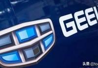 突發:燃油泵缺陷 吉利召回近9萬輛車