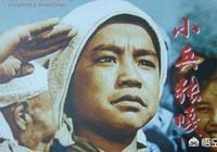 老電影《小兵張嘎》當年的老演員後來都怎麼樣了?