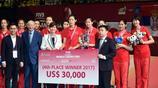 2017世界女排大獎賽香港站落幕:中國隊1-3塞爾維亞隊 獲得第4名
