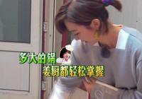 汪涵在節目中撮合姜妍和錢楓,沒想到兩人已互關,錢楓要脫單了?