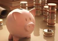 有必要在銀行存定期嗎,為什麼?
