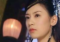 倚天屠龍記:賈靜雯版趙敏比黎姿強的四個原因,她把趙敏演活了