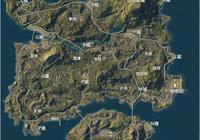 怎麼看待《刺激戰場》中只玩海島圖的玩家?