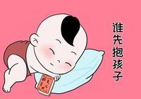剛出生的寶寶,應該由誰最先抱?最後2種不適合抱