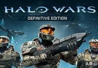 帝國時代開發團隊的絕唱,即時戰略遊戲的全新篇章:光環戰爭