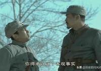 亮劍:在獨立團,為什麼二營長沈泉和一營長張大彪互相看不順眼?