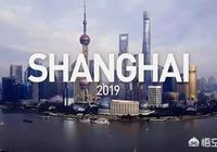 為什麼上海作為全國最大的一線城市,大牌的科技公司還沒深圳多?