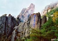 登山益身心,嶗山山裡人的主流登山攻略