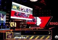 網友建議IG和RNG做交易,上野互換,用DUKE來交換MLXG,你認為他們會雙贏嗎?