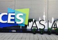 從 CES Asia探索智慧生活