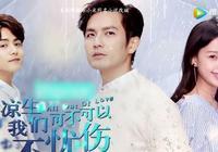 《涼生》姜生的父親郭曉冬,和她未來的老公鍾漢良,是同齡人?