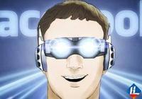 虛擬現實,新一代社交媒介的誕生
