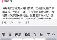 iPhone 6S的用戶能夠適應iPhone XR的分辨率嗎?