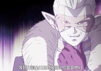 超龍珠英雄7:邪惡生命體Baby強勢復活,希特閃時慘被虐!