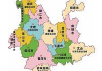 雲南省一個縣,人口超90萬,為國家歷史文化名城!
