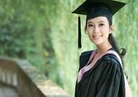 有些人高考只考300多分,為什麼本科第一志願卻報清華和北大?