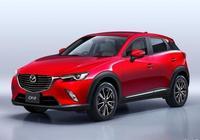 進口車國產價 馬自達CX-3或售13.88萬元