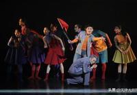 中央芭蕾舞團:中芭人在哪 中國的芭蕾舞就在哪