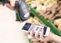 銀行加碼搶食移動支付市場