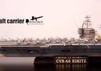 1/350 尼米茲號航空母艦 模型作品